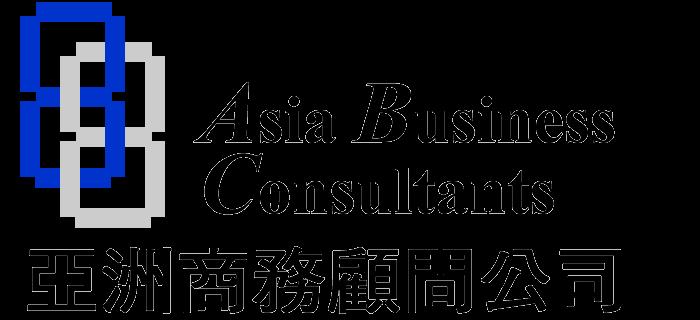 Asia Business Consultant